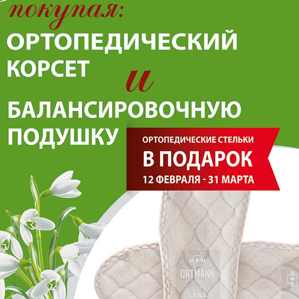 18_02_Stelki_front.jpg