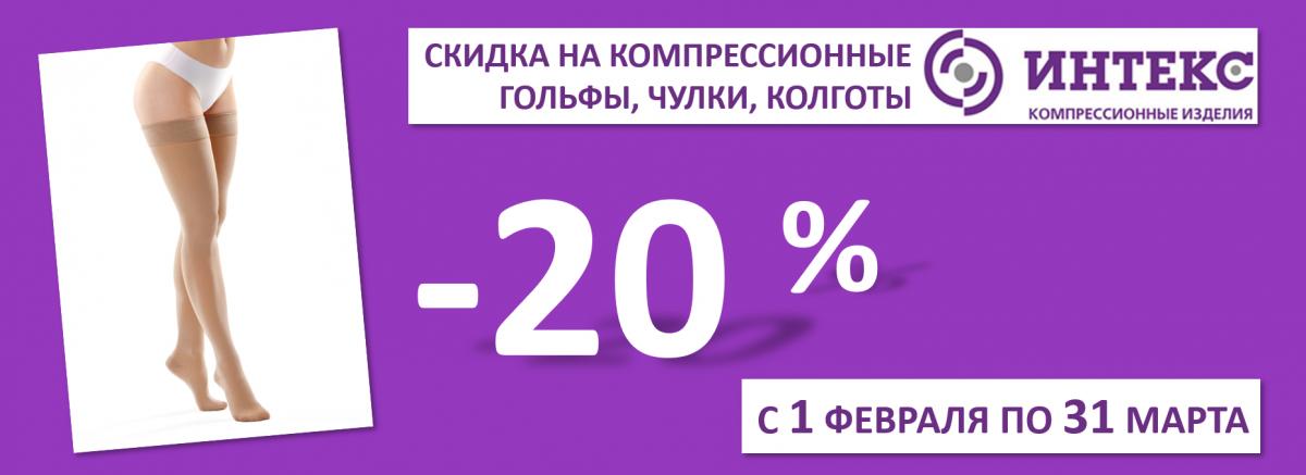 INTEX_03_2021-1200x437.png