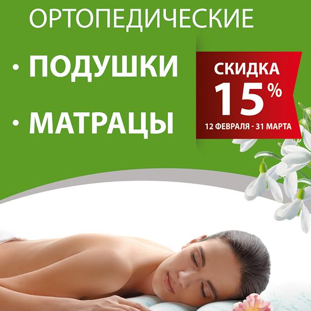 18_02_Mattress_front.jpg