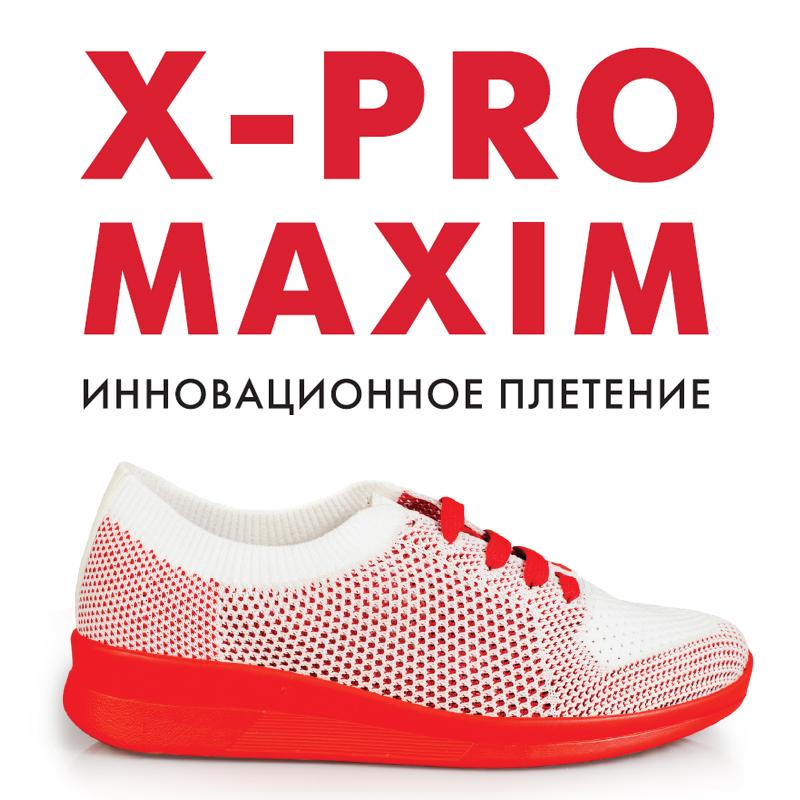 X-Pro_back.jpg
